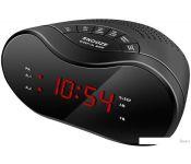 Радиочасы Hyundai H-RCL160
