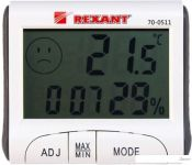 Метеостанция Rexant 70-0511