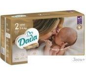 Подгузники Dada Extra Care 2 Mini (43 шт)