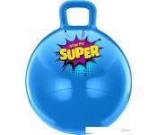 Мяч Starfit GB-0401 45 см с ручкой антивзрыв (голубой)