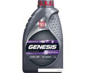 Моторное масло Лукойл Genesis Universal 10W-40 1л