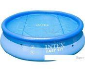 Intex Тент-чехол с обогревающим эффектом для EASY SET 244 см