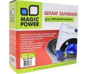 Шланг Magic Power MP-621