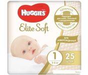 Подгузники Huggies Elite Soft 1 (25 шт)