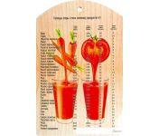 Marmiton Овощной коктейль 17038