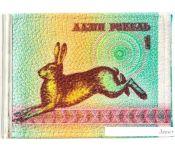 Зажим для денег Vokladki Рубль 19001
