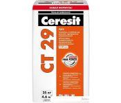 Выравнивающая штукатурка Ceresit CT 29 (25 кг)