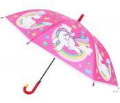 Зонт Bradex Единорог DE 0497 (розовый)