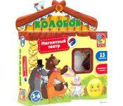 Развивающая игра Vladi Toys Магнитный театр Колобок VT3206-09