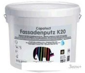 Выравнивающая штукатурка Caparol CT Fassadenputz R20 B1 (25 кг)