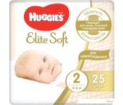 Подгузники Huggies Elite Soft 2 (25 шт)