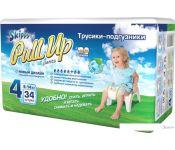 Трусики-подгузники Skippy Pull Up 4 (34 шт)