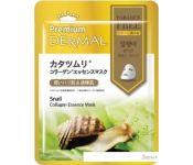 Dermal Маска для лица Premium Snail Collagen Essence Mask 25 г