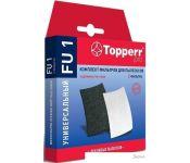 Набор фильтров Topperr FU1