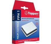 Набор фильтров Topperr FPH1