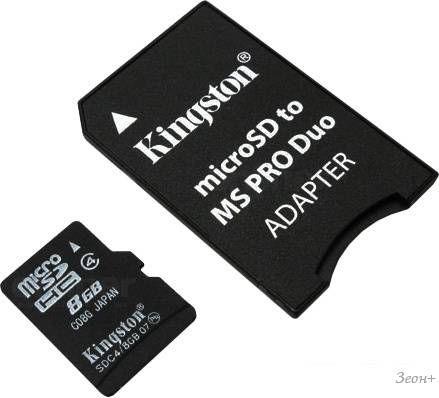 Карта памяти Kingston microSDHC (Class 4) 8GB + адаптер (SDC4/8GB-MSADPRR)