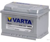 Автомобильный аккумулятор Varta Silver Dynamic D21 561 400 060 (61 А/ч)