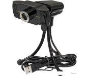 Веб-камера ExeGate BusinessPro C922 FullHD Tripod