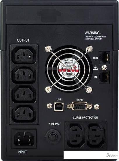 Источник бесперебойного питания IPPON Smart Power Pro 1000