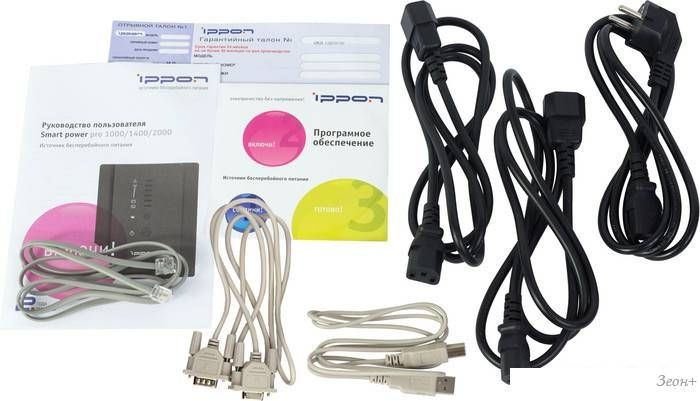 Источник бесперебойного питания IPPON Smart Power Pro 2000