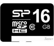 Карта памяти Silicon-Power microSDHC (Class 10) 16GB (SP016GBSTH010V10)