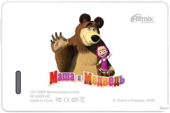 MP3 плеер Ritmix RP-450M HD (4GB)