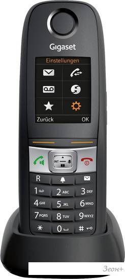 Радиотелефон Gigaset E630H