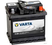 Автомобильный аккумулятор Varta Promotive Black 555 064 042 (55А/ч)