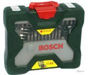 Универсальный набор инструментов Bosch X-Line 2607019613 43 предмета