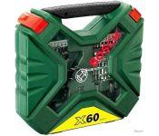 Универсальный набор инструментов Bosch X-Line Classic 2607010611 60 предметов