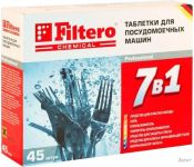 """Таблетки для посудомоечной машины Filtero """"7 в 1"""" 45шт."""