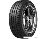 Автомобильные шины Белшина Artmotion Бел-256 185/60R14 82H