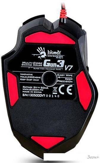 Игровая мышь A4Tech Bloody V7M