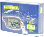 Автосигнализация Cenmax Vigilant ST-7A NEW