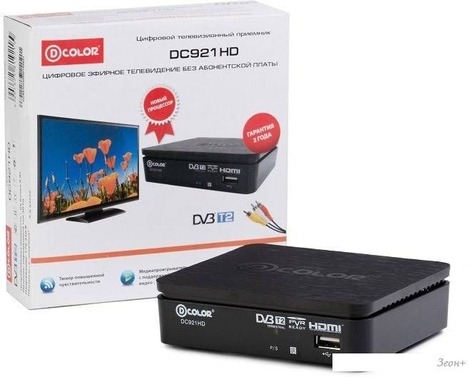 Приемник цифрового ТВ D-Color DC921HD