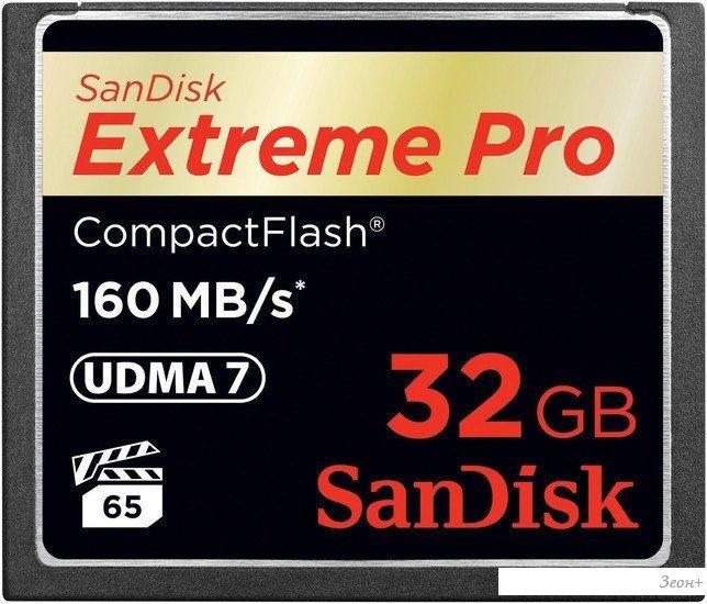 Карта памяти SanDisk Extreme Pro CompactFlash 32GB (SDCFXPS-032G-X46)