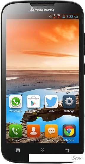 Смартфон Lenovo A560