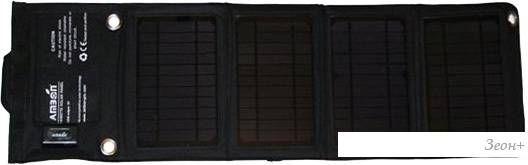 Портативное зарядное устройство KS-IS AM-CL2 (KS-228)