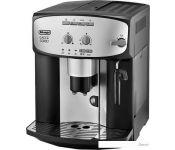 Эспрессо кофемашина DeLonghi ESAM 2800.SB