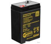 Аккумулятор для ИБП Kiper GP-645 F1 (6В/4.5 А·ч)