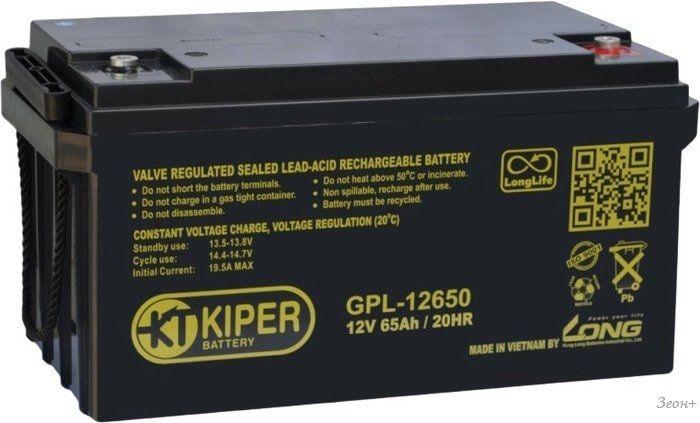 Аккумулятор для ИБП Kiper GPL-12650 (12В/65 А·ч)