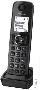 Радиотелефон Panasonic KX-TGF310RU