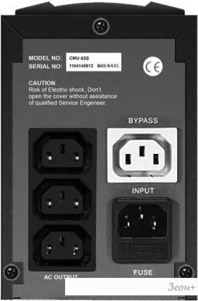 CROWN CMU-650 IEC