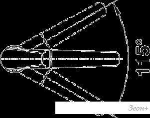 Смеситель Blanco Felisa-S темная скала (520346)