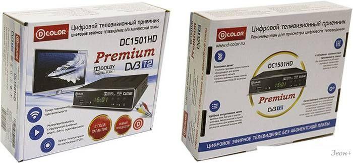 Приемник цифрового ТВ D-Color DC1501HD
