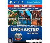 Игра Uncharted: Натан Дрейк. Kоллекция для PlayStation 4
