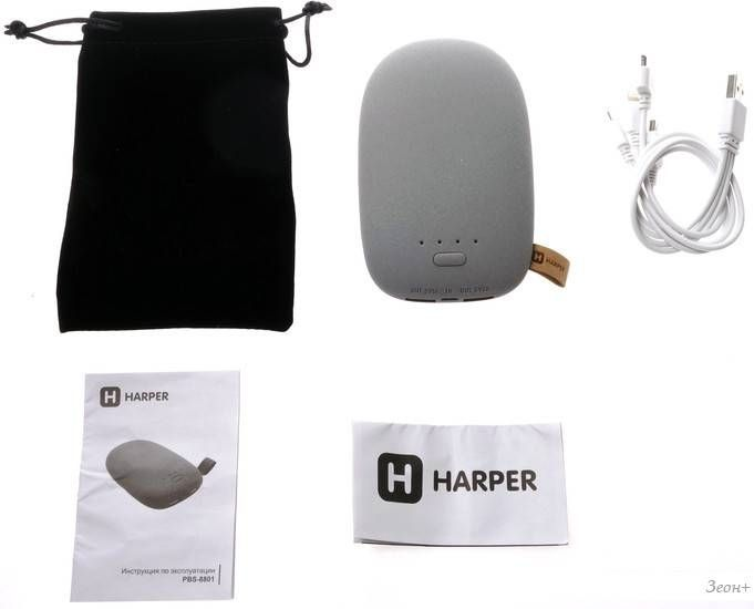 Портативное зарядное устройство Harper PBS-8801 Gray