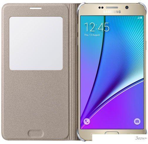 Чехол Samsung S View Cover для Samsung Galaxy Note 5 (EF-CN920PFEG)