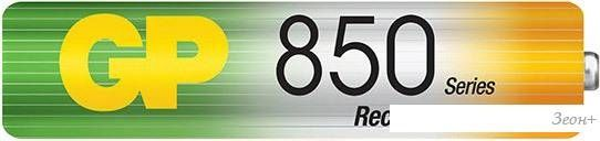 Аккумуляторы GP AAA 850mAh 2 шт. [85AAAHC]