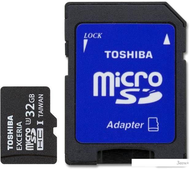 Карта памяти Toshiba microSDHC EXCERIA UHS-I/U3 32GB + адаптер [SD-CX32UHS1(6A]